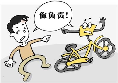共享单车出事故,谁赔?